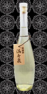 満寿泉貴醸酒