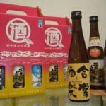 新商品「越中富山・地酒セット」のご紹介☆