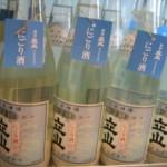 【富山の地酒】 にごり酒  ※季節限定酒