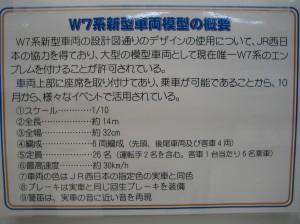 IMG_7891