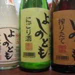 H26BY 新酒【吉乃友酒造】