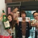 【富山酒蔵物語】八尾 / 玉旭酒造