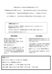 CCF20141129_0001