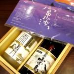富山の地酒◆お歳暮マッシュアップ2