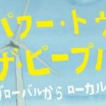 富山の地酒◆お歳暮マッシュアップ1