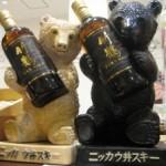 富山の地酒◆お歳暮マッシュアップ4(竹鶴マッサン)