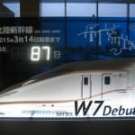 北陸新幹線開業まであと87日‼