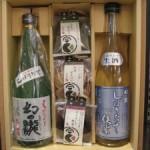 H26BY【皇国晴酒造】幻の瀧