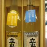 富山の地酒【立山】おすすめギフト