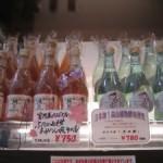 女性にオススメのお酒(´▽`*)♡