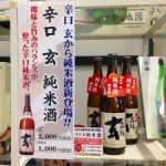 最近の入荷商品のご紹介(^^)/