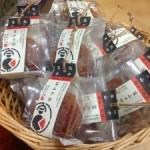 【幸のこわけ】期間限定の干し柿が入荷しました!