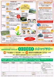 s-CCI20160226_0001