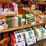 富山のマス寿し🐟好評発売中‼